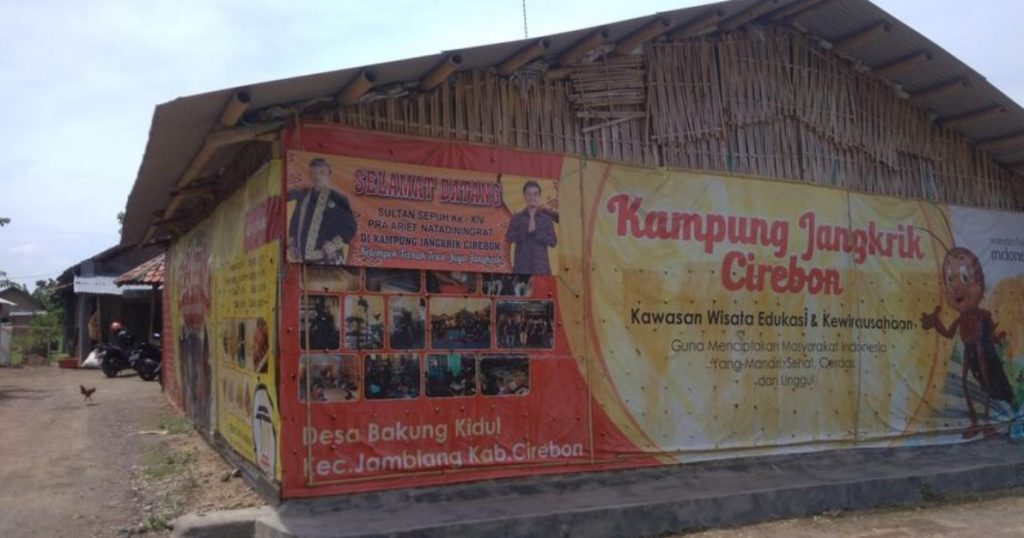 Kampung Jangkrik adalah Tempat Wisata di Cirebon